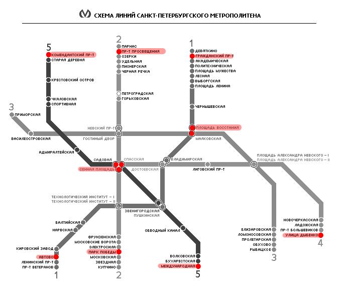 как доехать от метро рыбацкое до пулково
